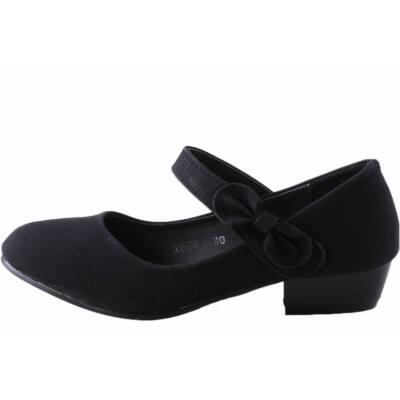 Fekete masnis, kopogós cipő