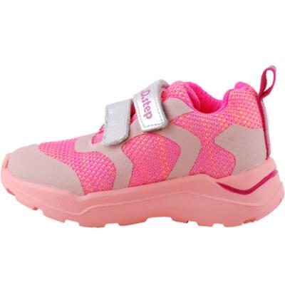 Pink-ezüst, hajlékony talpú dd step edzőcipő