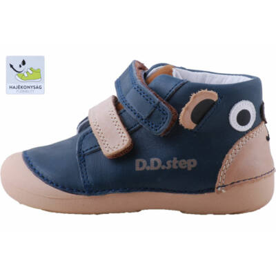 Kék-barna macis, dd step cipő