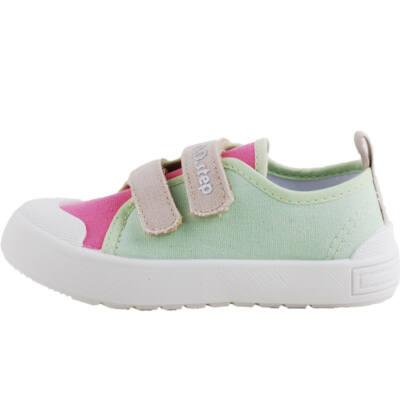 Almazöld-rózsaszín, bőr betétes, dd step vászoncipő