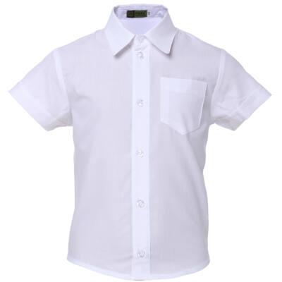 Mikka fehér rövid ujjú ing - Levendula gyerekcipő 51b69a6c35