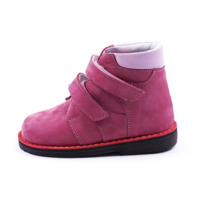 Salus supinált F90 lány zárt cipő - Levendula gyerekcipő a05fe05df7
