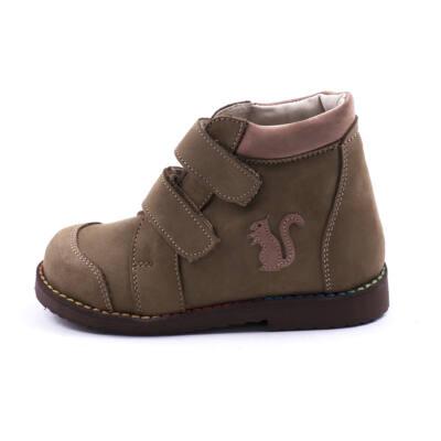 Salus supinált fiú Flo 115 zárt cipő