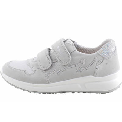 Szürke-ezüst, Superfit cipő