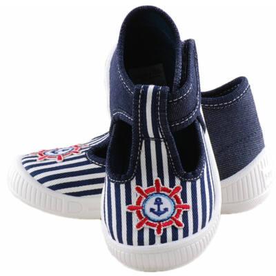 Kék, kormánykerekes, nyitott, Superfit vászoncipő